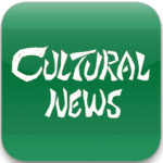 Cultural News Apple Touch Icon Green