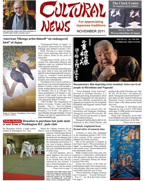 Cultural News 2011 Nov Front Page