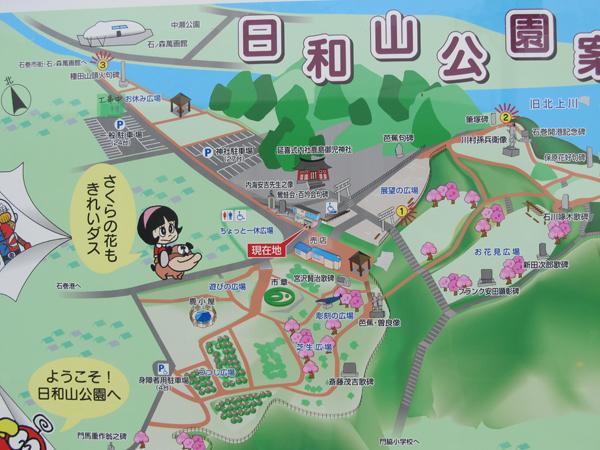 20120608 SM Hiyori Yama Map