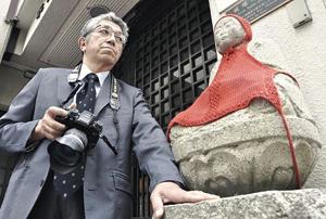 Hibaku Jizo Yomiuri Shimizu