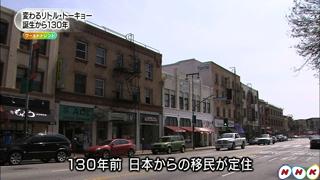 NHK Little Tokyo 1