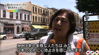 NHK Little Tokyo 6