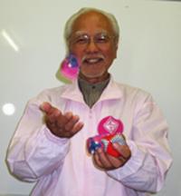 Takeda Nobuyuki Otedama