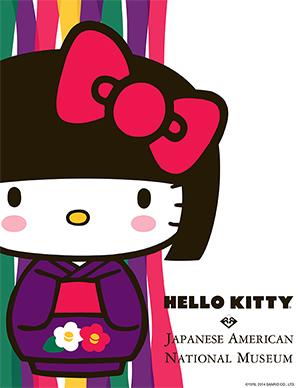 Hello Kitty 40th Ann JANM