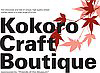 JANM Kokoro Craft Boutique