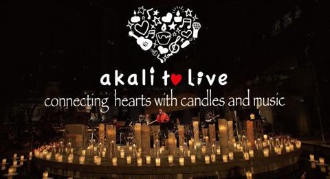 Akali to Live Phoenix Japanese Garden