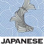 20141014 Phoenix Japanese Garden Logo