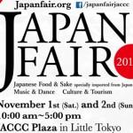 JapanFair2014.jpg