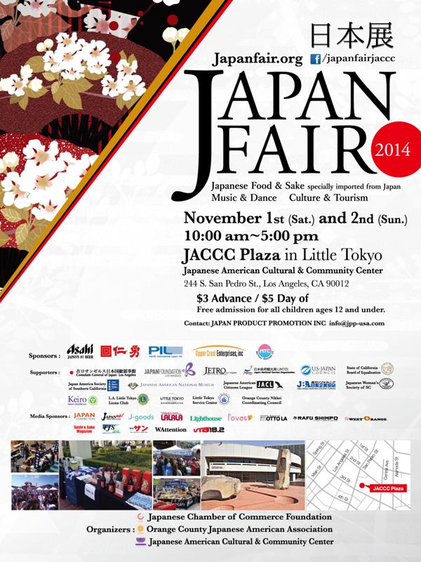 Japan Fair 2014 JACCC