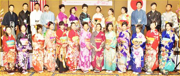 Nadeshiko Kai Kimono Seijin Shiki