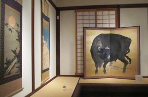 20150215 Clark Center Elegant Pastimes Bull