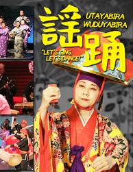 20150512 icon OAA  2015 Utayabira