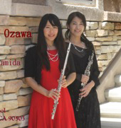 20150518 Icon Flute and Oboe Concert