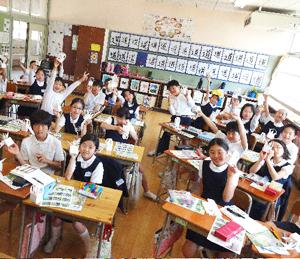 Nobori Cho Elementary School