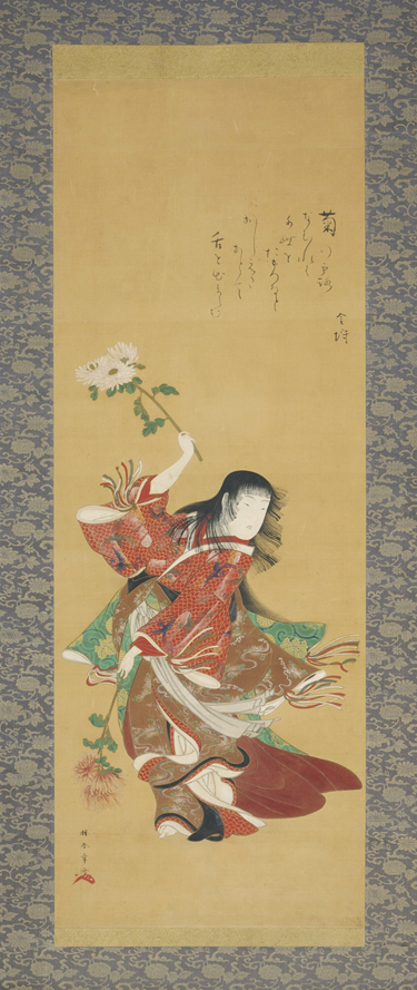川勝春章Katsukawa Shunsho (1726-1792), Child Dancing with Chrysanthemum Branch, Alternate Title: Kikujido, Hanging scroll; ink and colors on silk. Image: 33 1/2 x 12 1/4 in. Gift of Caroline and Jarred Morse. Photo © 2015 Museum Association/LACMA