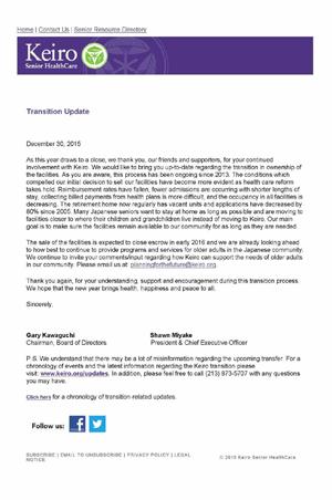 2015年12月30日、敬老シニア・ヘルスケア(理事会)から送られてきたEメール