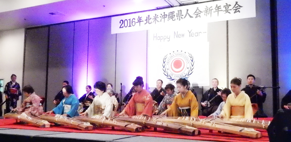 北米沖縄県人会(OAA)の2016年新年会のオープニング (Cultural News Photo)