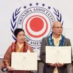 沼田みちこさん(2016 OAA Woman of the Year) & David Tsuneo Fusato (2016 OAA Man of the Year) (Cultural News Photo)