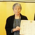 20160608 Sakamoto Yasuko Icon