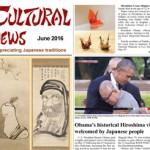 20160622 Icon Cultural News 2016 06 June  P01