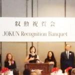20160710 JCC Jokun Shukuga Lunchoen Icon