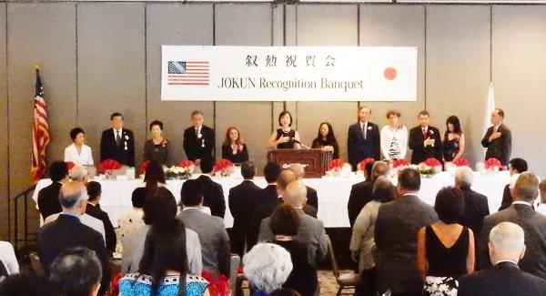 7月10日に行われた叙勲祝賀会 (Cultural News Photo)