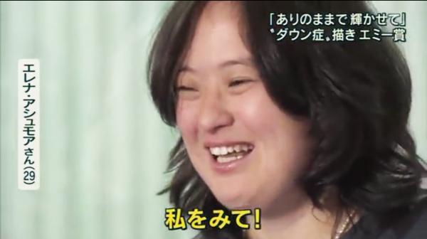 9月16日放送のTV朝日「報道ステーション」