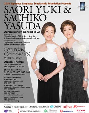 20160912 Aurora Benefit Concert 2016