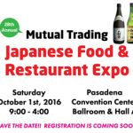 20160929-mutual-trading-food-resaurant-expo-icon