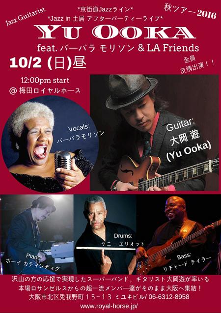 Ooka Yu Osaka Tour 2016 October