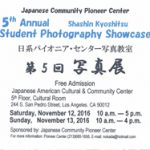 20161111-japanese-community-pionieer-center-photo-show-icon