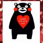 Love For Kumamoto Logo