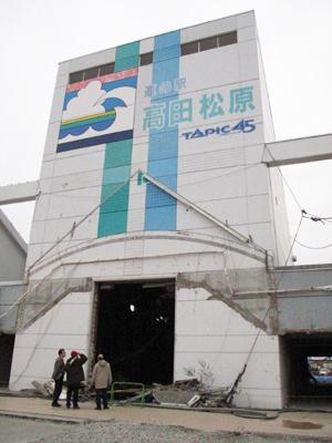 写真 3=遺構となっている「道の駅・高田松原」の建物。