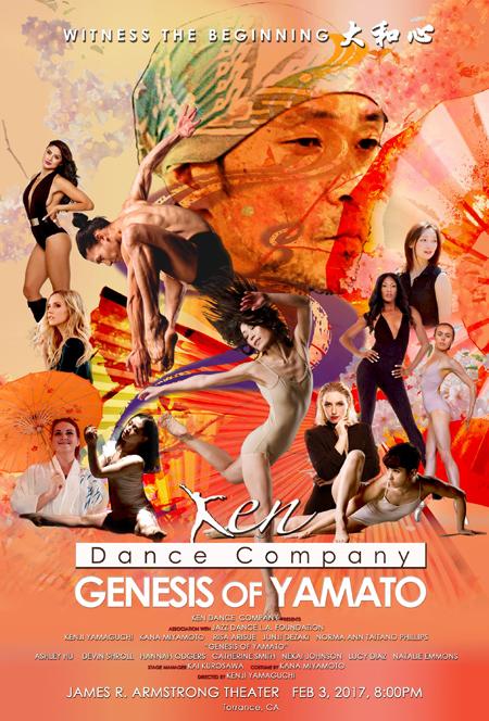 Ken Dance Company Genesis of Yamato