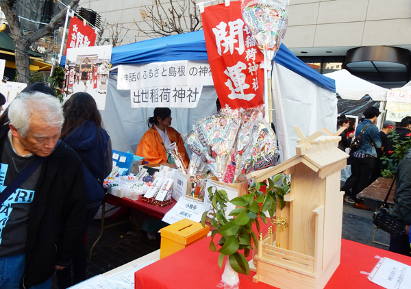 「お正月イン・リトル東京」イベントで開設される「出世稲荷神社」(Cultural News Photo)