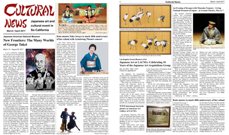 Cultural News 2017 March-April Issue, Page 1 & 4