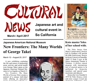 Cultural News 2017 03 Mar P01 Icon