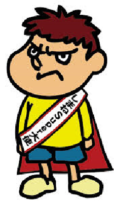 Shimane kenjinkai Super Taishi