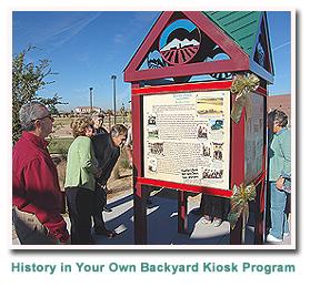 戦時日系強制収容のアリゾナ州収容所での野球を記録する展示物(キオスク)。チャンドラー市立ノゾミ公園で。(Source: Chandler City Website)