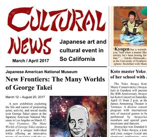 Cultural News 2017 March