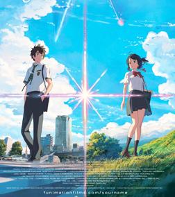20161202 Film Laemmle Your Name Icon