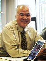 Small Shige Higashi iPhone iPad