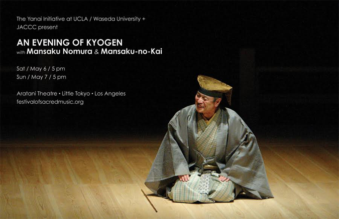 An Evening of Kyogen with Mansaku Nomura