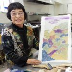 Hayashi Setsuko Workshop
