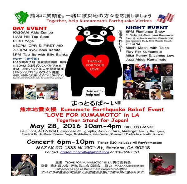 Love For Kumamoto 2016 May 28