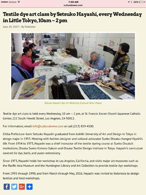 Webページのサンプル: ロサンゼルスの染色教室の告知です。Webページは英語でも日本語でも作成できます。