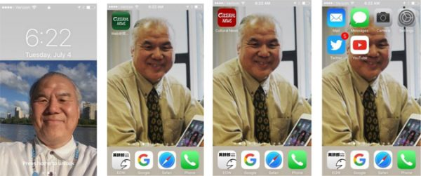 東繁春のiPhoneのロック・スクリーンとホーム・スクリーンの表示例 (Cultural News Photo)