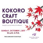 Kokoro Craft Boutique 2017 Icon
