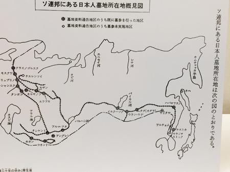 ソ連邦内の日本人墓地の地図 (半田俊夫撮影)