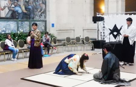 DIA Japan Cultural Days Karuta